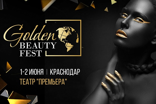 1-2 June: Golden Beauty Fest in Krasnodar