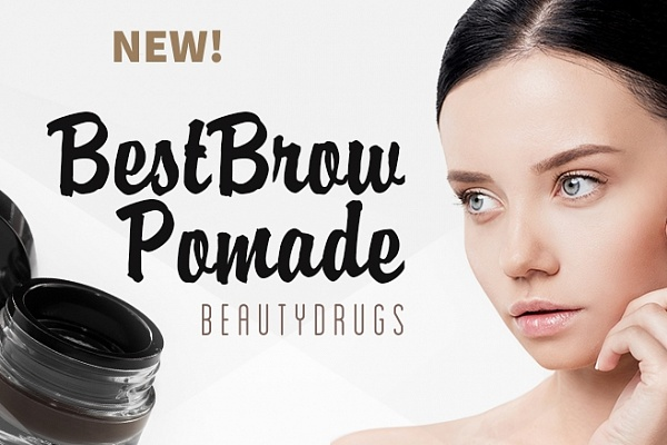New! Brow Pomade you've been dreaming about for so long...