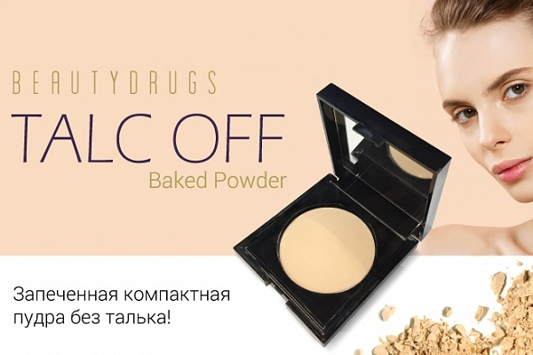 New! Talc Off Baked Powder