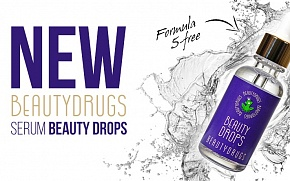 Hyaluronic serum Beauty Drops is already available on beautydrugs.net!